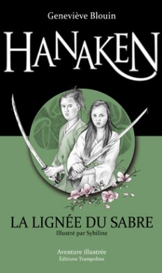 Hanaken 1