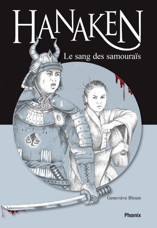 Hanaken 3 : Le sang des samouraïs